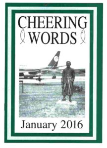 Cheering Words 2016